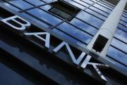 "Банк ""Стратегиум"""