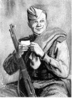 ВасилийТеркин