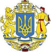 Khmelnytskiy