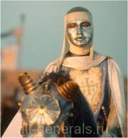 Балдуин IV Иерусалимский