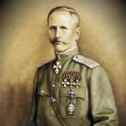 Rutuvskyi