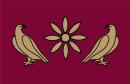 Gogua